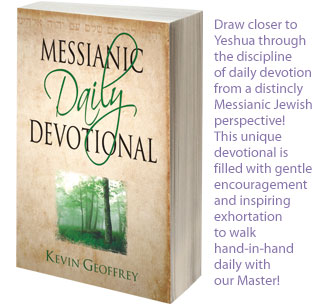 Order the Messianic Daily Devotional today!